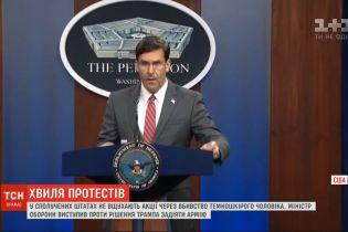 Президент, який роз`єднує людей: колишній та чинний міністри оборони США розкритикували Трампа