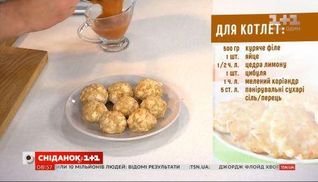 Куриные котлеты с томатно-яблочным соусом от Евгения Клопотенко