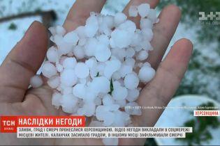 У Херсонській області пронеслися зливи, град і навіть смерч