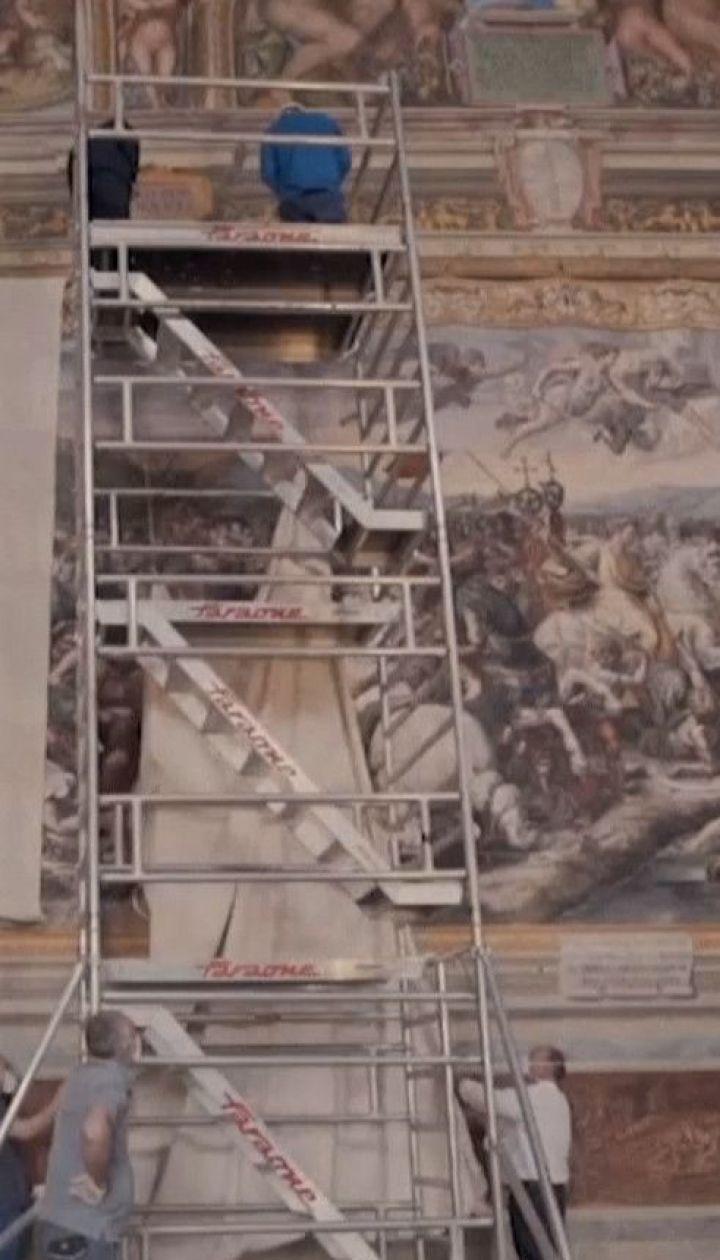Небачені шедеври: музей Ватикану відкрив для туристів раніше невідомі роботи Рафаеля Санті