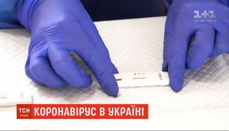 Новий сплеск коронавірусу в Україні: за добу виявлено 587 нових випадків зараження