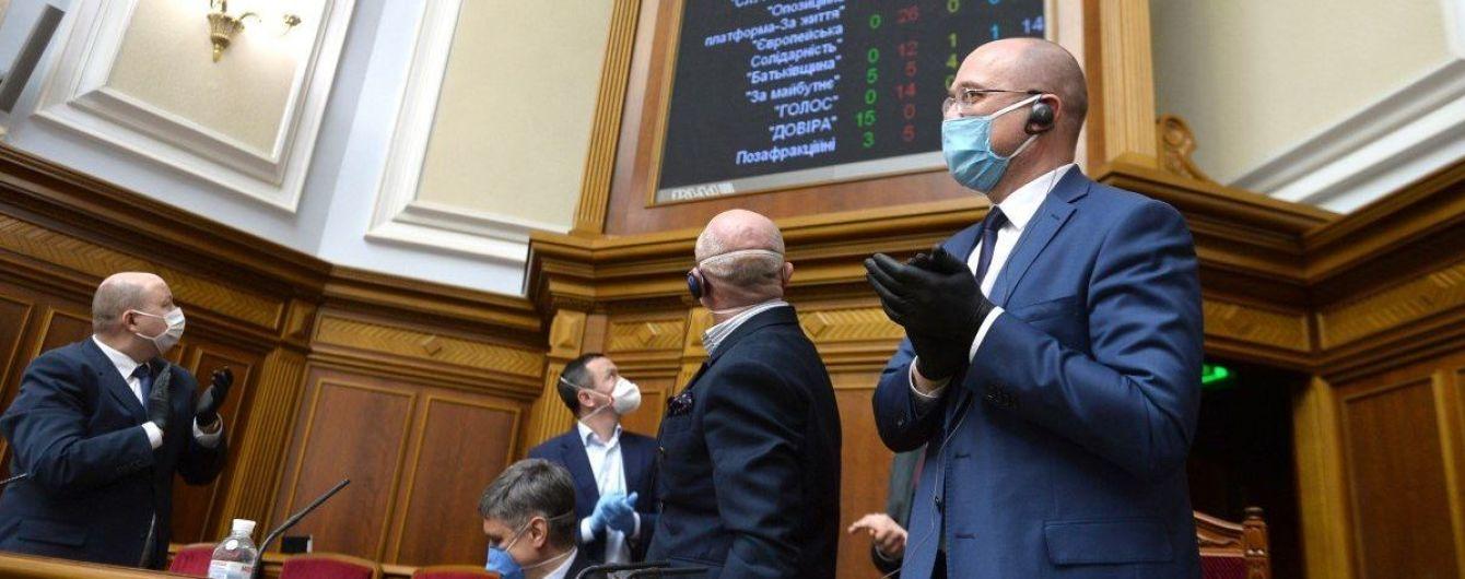 Рада отправила на доработку Программу действий правительства Шмыгаля