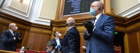 Рада відправила на доопрацювання Програму дій уряду Шмигаля