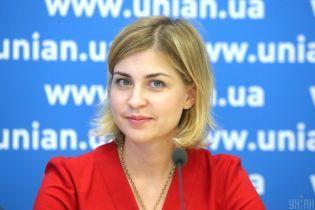 Рада призначила нового віцепрем'єра із питань євроінтеграції