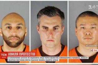 Американская прокуратура выдвинула новые обвинения фигурантам убийства Джорджа Флойда