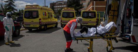 Іспанські лікарі возять до моря хворих на коронавірус