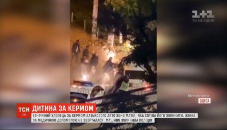 Спалив двигун і збив власну матір: в Одесі 12-річний хлопець викрав батьківську автівку
