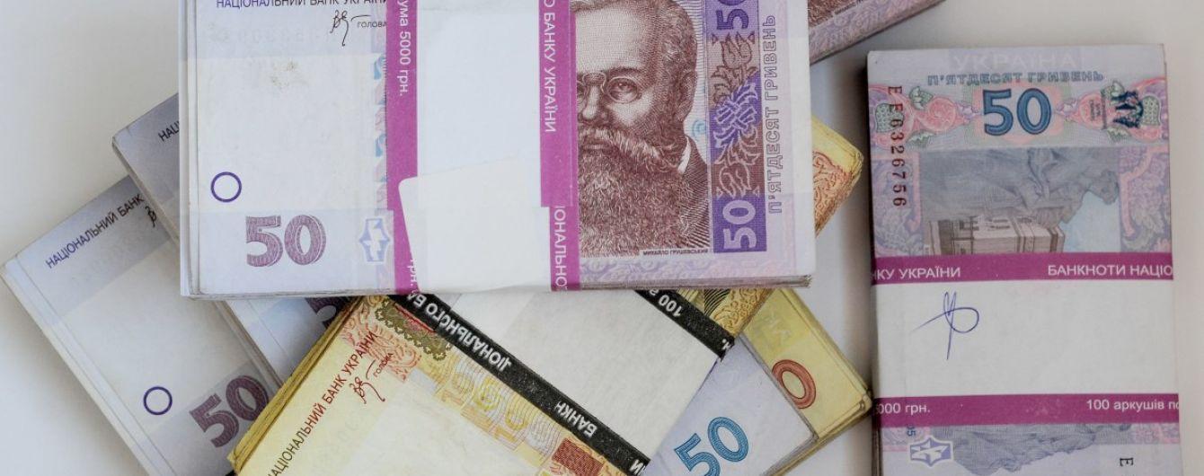 Нацбанк сохранил учетную ставку на уровне 6%