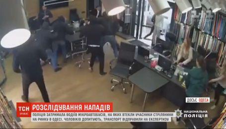 К резонансному нападению со стрельбой в Одессе причастна частная охранная фирма