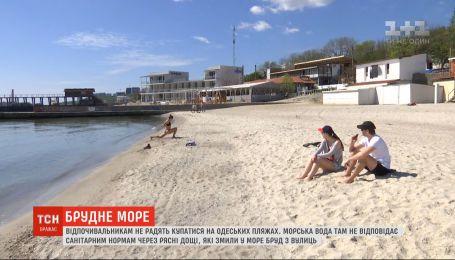 Відпочивальникам не радять купатися на одеських пляжах