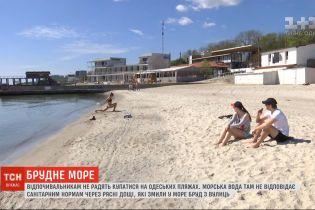 Отдыхающим не советуют купаться на одесских пляжах