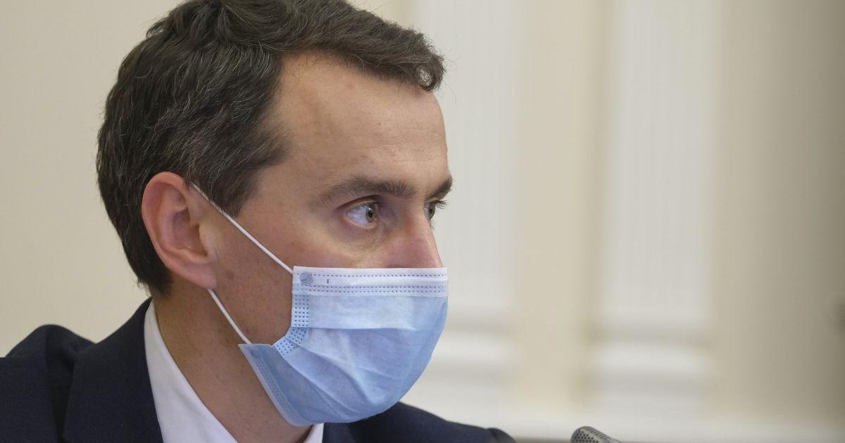 Головний санлікар Ляшко, який отримав першу дозу вакцини, захворів на коронавірус