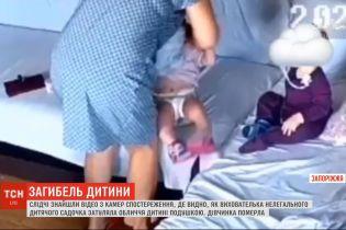 Суд обирає запобіжний захід виховательці, яку підозрюють у вбивстві дитини у Запоріжжі