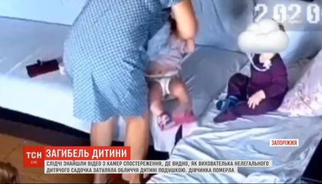 Суд избирает меру пресечения воспитательнице, которую подозревают в убийстве ребенка в Запорожье