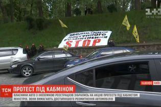 """Акція протесту: """"євробляхери"""" перекрили частину вулиці Грушевського під Кабміном"""