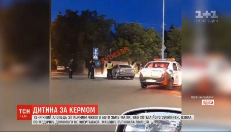 В Одесі 12-річний школяр викрав авто свого батька, збив маму і врізався в стовп