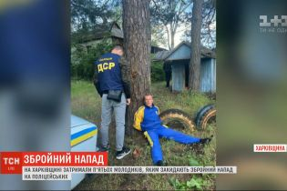 В Харькове протестовали против задержания молодых людей, которые напали на копов
