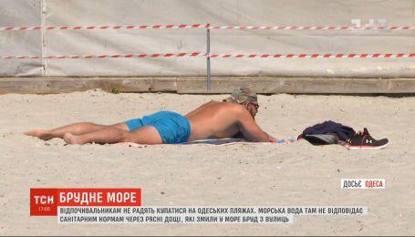 Морская вода в Одессе не соответствует нормам из-за обильных дождей