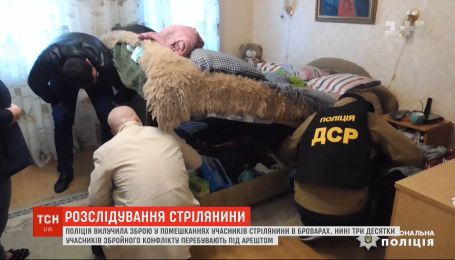 В квартирах участников стрельбы в Броварах полиция нашла целый арсенал оружия