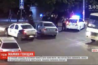 Погоня у Одесі: як вдалося зупинити 12-річного гонщика, який викрав авто свого батька