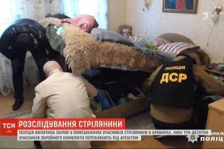 У помешканнях учасників стрілянини в Броварах поліція знайшла цілий арсенал зброї