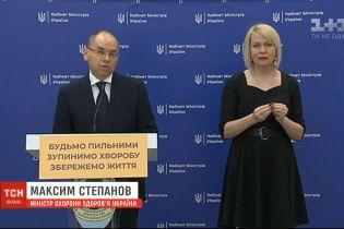 Не час викидати маски: в Україні другий день поспіль кількість інфікованих COVID-19 стрімко зростає