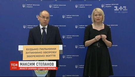 Не время выбрасывать маски: в Украине второй день подряд количество инфицированных COVID-19 стремительно растет