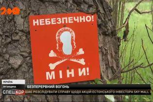 """Найгарячіша ділянка передової: репортаж """"Спецкор""""а з Луганської області"""