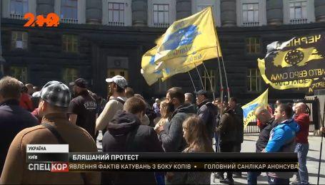 """Затори в середмісті столиці: в Києві знову мітингують """"євробляхери"""""""