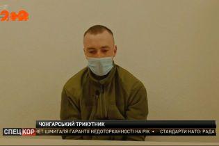 Зникнення українського десантника на адмінкордоні з Кримом: нові подробиці загадкової справи