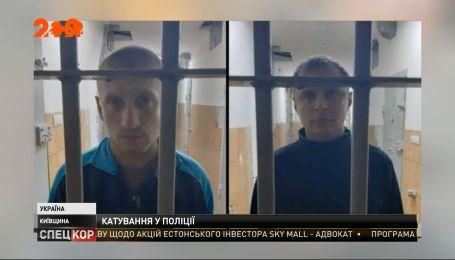 Слідство отримало інформацію про інші випадки знущань у відділку Кагарлика