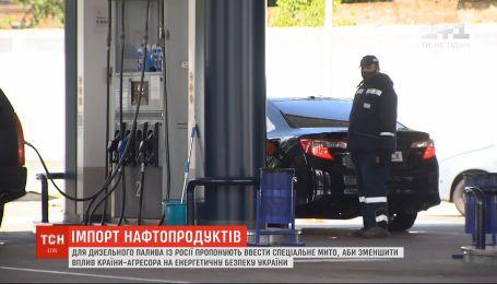 Звідки паливо: понад 40% дизеля, який продають на українських АЗС вироблено в Росії