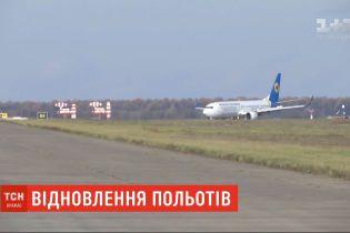 Небо знову доступне: в Україні відновлюється авіасполучення