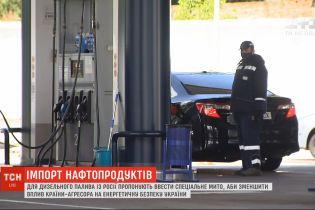 Откуда топливо: более 40% дизеля, который продают на украинских АЗС произведено в России
