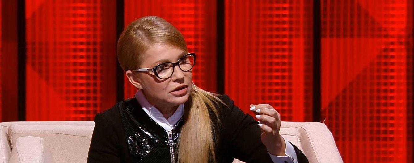 """Милованов розповів, як Тимошенко за часів прем'єрства """"кинула МВФ"""""""