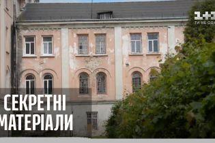 Медреформа в действии: Львовская психиатрическая больница нуждается в срочном внимании властей