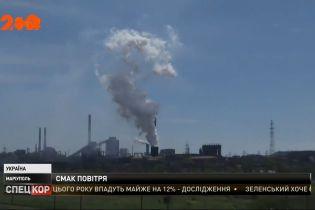 Где в Украине дышится хуже и что с этим можно сделать