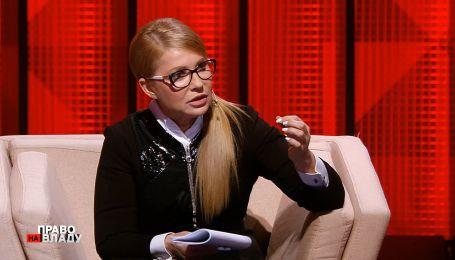 Україна недоотримала 40 млрд грн податків до державного бюджету на базі корупції - Тимошенко