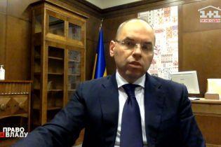 Степанов розкритикував медреформу Супрун та назвав головні майбутні зміни