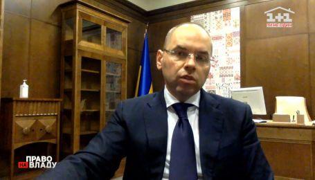 Степанов раскритиковал медреформу Супрун и назвал главные будущие изменения