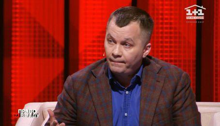 """Милованов розповів, як Тимошенко за часів прем'єрства """"кинула"""" МВФ"""