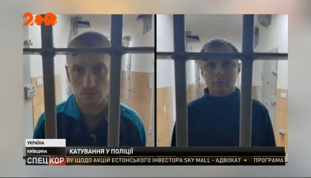 Следствие получило информацию о других случаях издевательств в отделении Кагарлыка