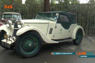 В Харькове на дорогах нашли невероятный кабриолет