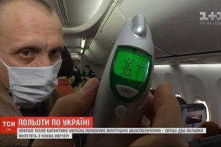 Перші два літаки Україною рушать з Києва до Дніпра й Одеси