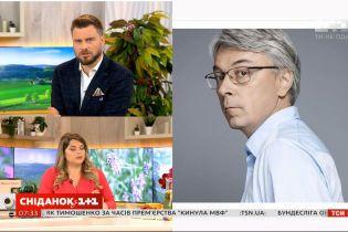 Олександр Ткаченко - про плани на посаді міністра культури та інформаційної політики