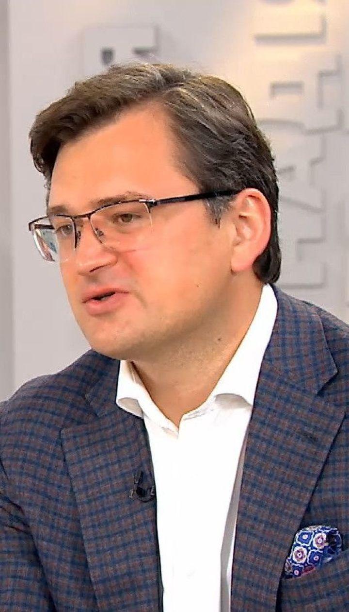 Очільник МЗС Дмитро Кулеба - про долю закордонних мандрівок, трудову міграцію та дипвізит до Берліна