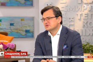 Глава МИД Дмитрий Кулеба - о судьбе заграничных путешествий, трудовой миграции и дипвизите в Берлин