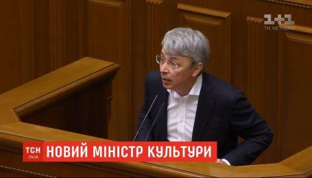 Олександр Ткаченко прокоментував свої мерські амбіції