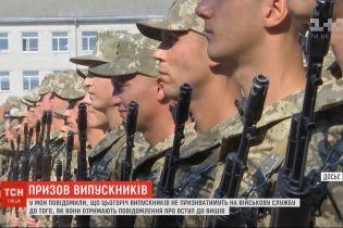 Министерства образования и обороны договорились об отсрочке военного призыва для выпускников