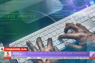 60 тысяч евро в добрые руки: как интернет-мошенники манипулируют людьми и выманивают у них деньги